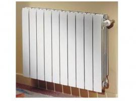 Radiadores de aluminio y radiadores toalleros for Radiadores toalleros roca